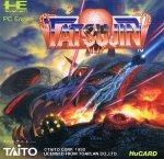 PC Engine - Tatsujin