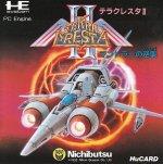 PC Engine - Terra Cresta 2