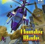 PC Engine - Thunder Blade