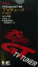 PC Engine - PC Engine TV Tuner Boxed