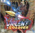 PC Engine - Violent Soldier