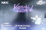 PC Engine - PC Engine Virtual Cushion Boxed