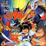 PC Engine - Majin Eiyu Wataru