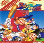 PC Engine - World Stadium 91