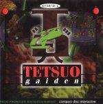 Philips CDI - Tetsuo Gaiden
