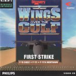 Philips CDI - Wings Over The Gulf