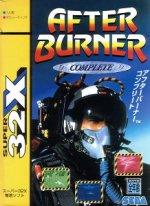 Sega 32X - Afterburner Complete