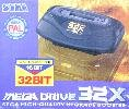 Sega 32X - Sega 32X Asian Console Boxed