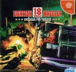 Sega Dreamcast - 18 Wheeler