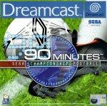 Sega Dreamcast - 90 Minutes Sega Championship Football