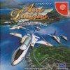 Sega Dreamcast - Aero Dancing featuring Blue Impulse