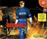 Sega Dreamcast - Biohazard  2 Value Plus