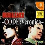 Sega Dreamcast - Biohazard Code Veronica