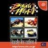 Sega Dreamcast - Buggy Heat