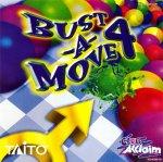 Sega Dreamcast - Bust-A-Move 4