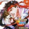 Sega Dreamcast - Capcom vs SNK - Millennium Fight 2000