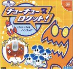 Sega Dreamcast - Chu Chu Rocket and Orange Controller Boxset