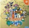 Sega Dreamcast - Climax Landers