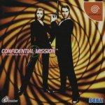 Sega Dreamcast - Confidential Mission