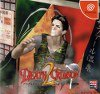 Sega Dreamcast - Death Crimson 2
