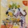 Sega Dreamcast - Dejiko No Maibura