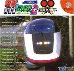 Sega Dreamcast - Densya De Go! 2