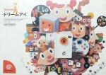 Sega Dreamcast - Sega Dreamcast Dreameye Boxed