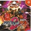 Sega Dreamcast - Dynamite Deka 2