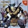 Sega Dreamcast - El Dorado Gate Volume 1
