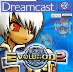 Sega Dreamcast - Evolution 2 - Far Off Promise