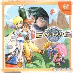 Sega Dreamcast - Evolution 2