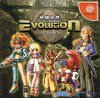 Sega Dreamcast - Evolution