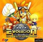Sega Dreamcast - Evolution - The World of Sacred Device