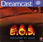 Sega Dreamcast - Exhibition of Speed
