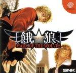 Sega Dreamcast - Garou Mark of the Wolves