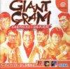 Sega Dreamcast - Giant Gram
