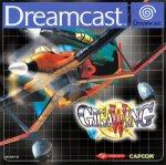 Sega Dreamcast - GigaWing