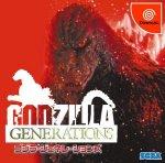 Sega Dreamcast - Godzilla Generations