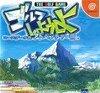 Sega Dreamcast - Golf Shiyouyo Adventure Edition