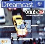Sega Dreamcast - Grand Theft Auto 2