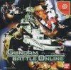 Sega Dreamcast - Gundam Battle Online