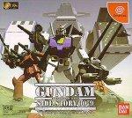 Sega Dreamcast - Gundam Side Story 0079 - Premium Disk