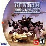 Sega Dreamcast - Gundam Side Story 0079
