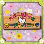Sega Dreamcast - Hello Kitty Garden Panic