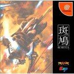 Sega Dreamcast - Ikaruga