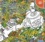 Sega Dreamcast - Jet Set Radio