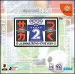 Sega Dreamcast - Lets Make a Special J-League Pro Soccer Club 2