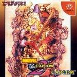 Sega Dreamcast - Marvel vs Capcom 2 - New Age of Heroes