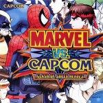 Sega Dreamcast - Marvel vs Capcom - Clash of Super Heroes