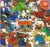 Sega Dreamcast - Marvel vs Capcom - Clash of the Super Heroes